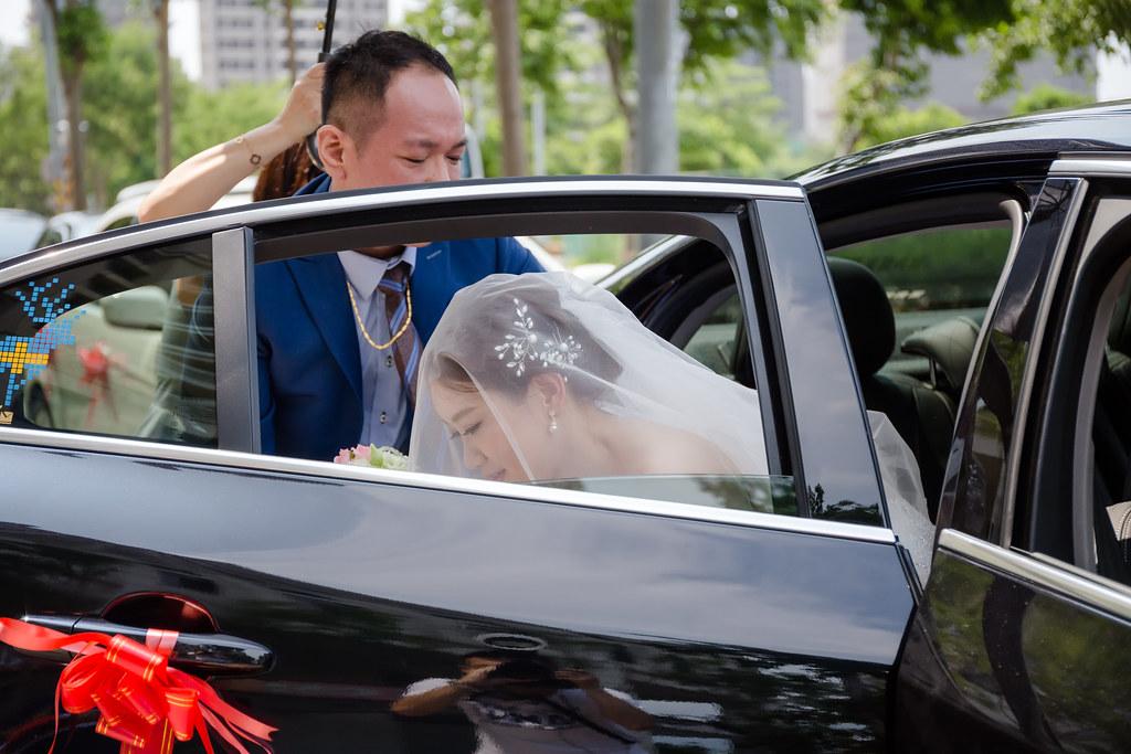 053結婚習俗流程