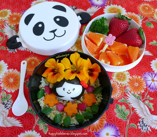 May Day Fried Rice Bento by sherimiya ♥