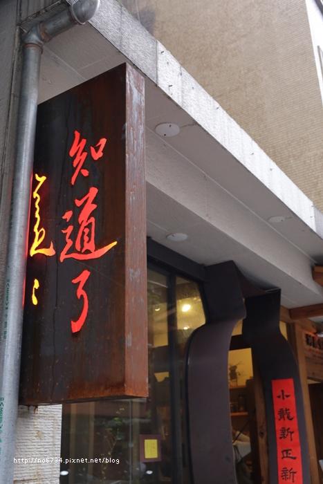20130501_TaipeiWalker_0101 F