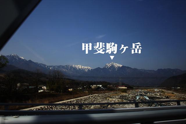 20130414_日向山_0007