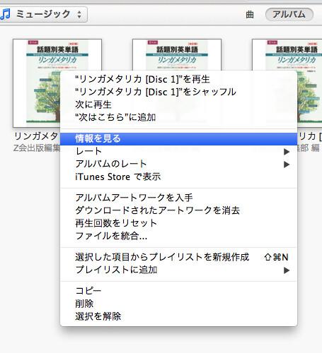 スクリーンショット 2013-06-12 9.40.02