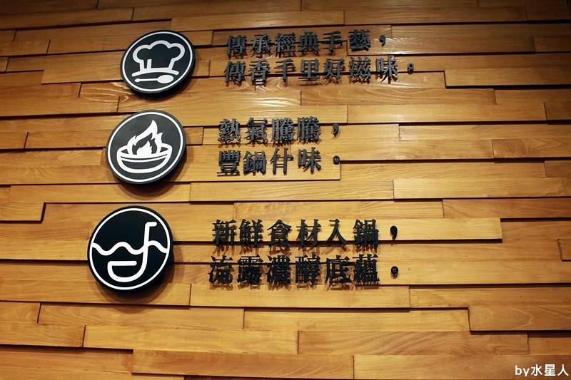 28443916035 b757aa1938 b - 熱血採訪   台中西屯【萬客什鍋 青海店】石頭火鍋專賣,甘願排隊的美味