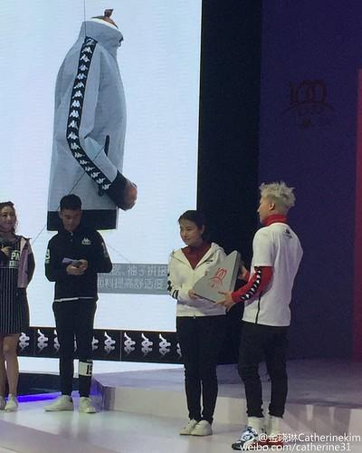 G-Dragon - Kappa 100th Anniversary Event - 26apr2016 - catherine31 - 02