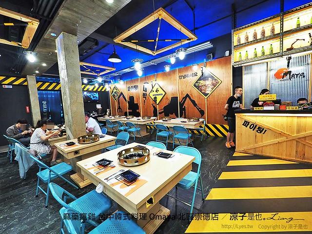 麻藥瘋雞 台中韓式料理 Omaya 北區崇德店 10