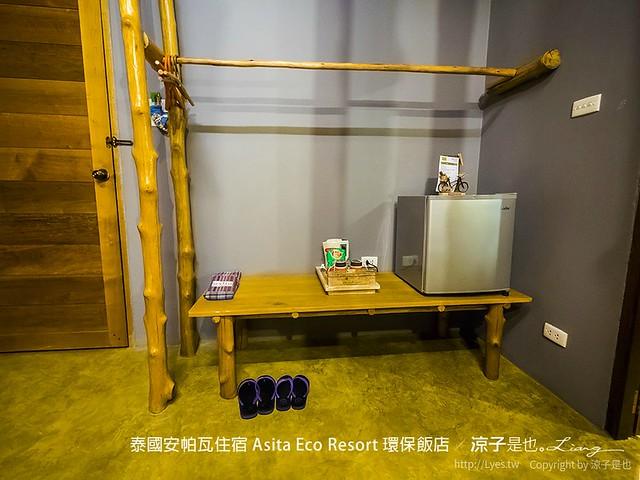 泰國安帕瓦住宿 Asita Eco Resort 環保飯店 57