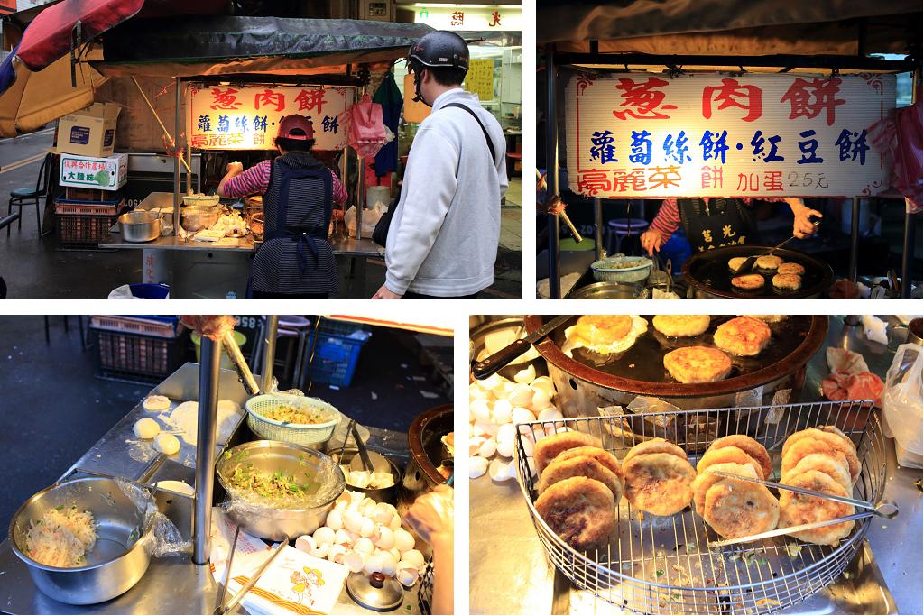 20141113-2板橋-莒光路無名蔥肉餅 (2)