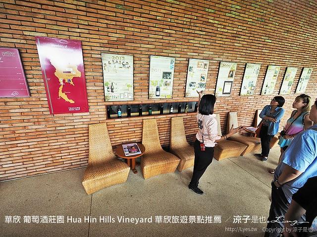 華欣 葡萄酒莊園 Hua Hin Hills Vineyard 華欣旅遊景點推薦 52