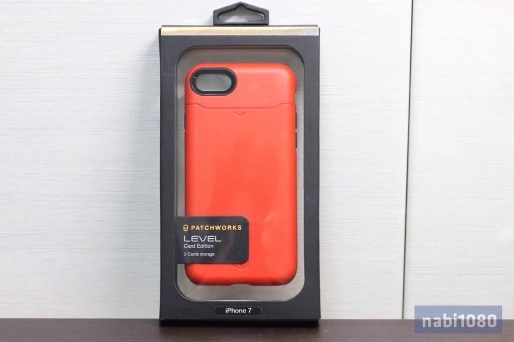 LEVEL Case iPhone 701