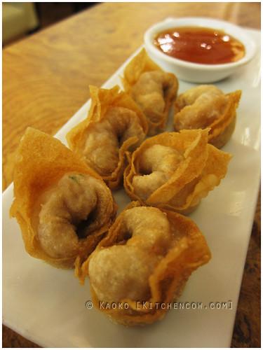 Shi Lin - Fried Shrimp and Pork Dumplings