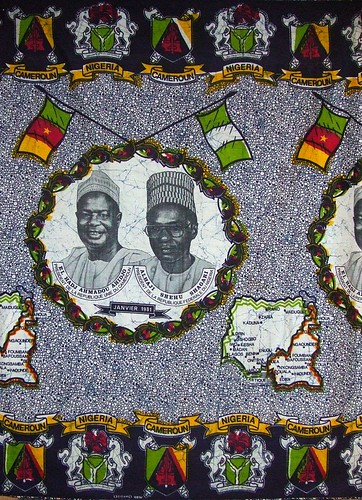 Made by CICAM in 1981, commemorating the January 1981 state visit of Nigerian President Shehu Usman Aliyu Shagari to Cameroon.  It features the twin portraits of Cameroonian President Ahmadou Ahidjo and President Shagari.
