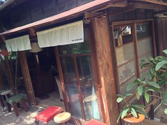 café momo Gärten