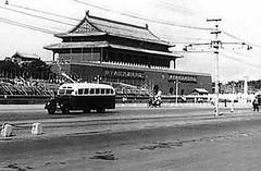 凤凰周刊:1949 中国知识分子的抉择