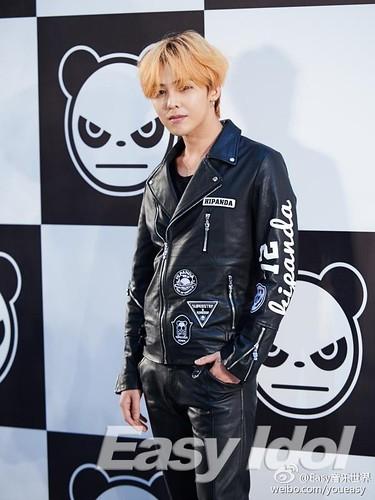 G-Dragon HIPANDA HQs Shanghai 2015-08-31 (69)