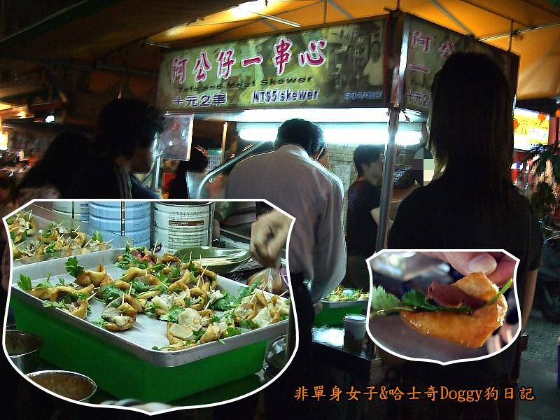 宜蘭羅東夜市美食15