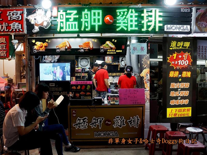 宜蘭羅東夜市美食10艋舺雞排