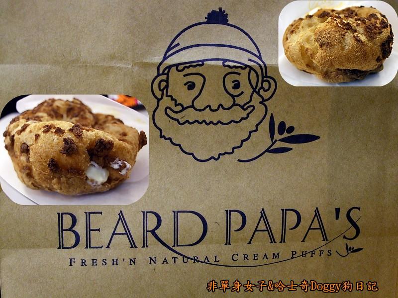 微風北車美食15beard papa