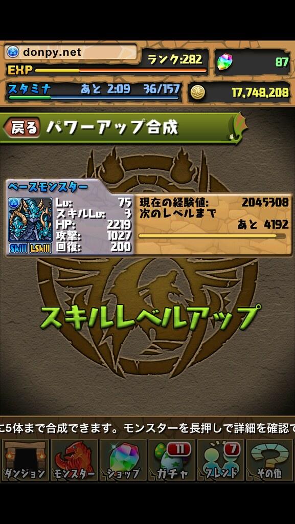 20130503000405