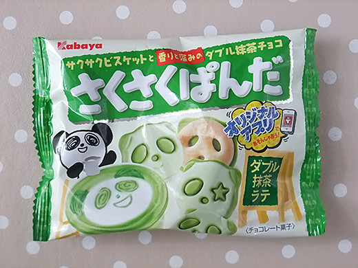 panda_matcha_1