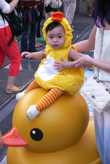 Rubber Duck Cosplay