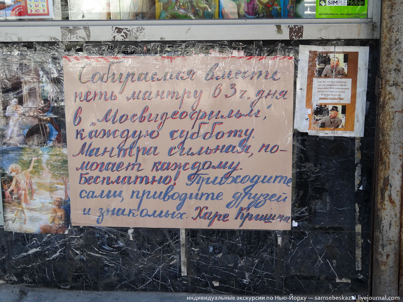 samsebeskazal.livejournal.com-06455.jpg