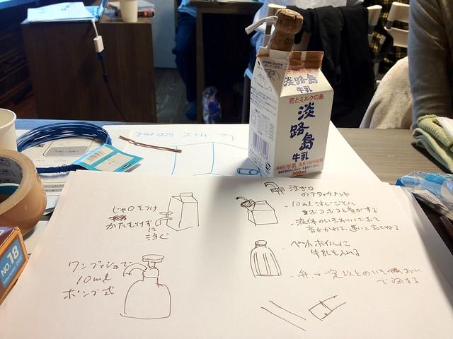 牛乳パックにポンプを付けるというアイデア