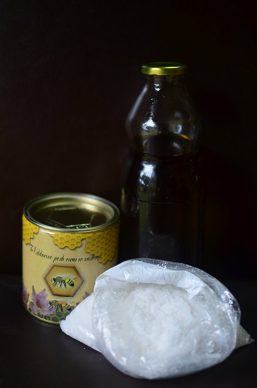 Greek honey, salt and olive oil