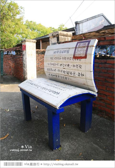 【台中霧峰景點】台中光復新村~可愛的造型椅林立、讓老眷村重新充滿新活力!28