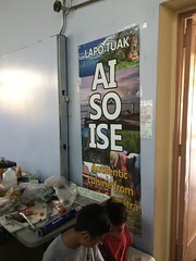 土, 2016-08-20 13:09 - Indonesian Food Bazaar @ St. James Episcopal Church, Elmhurst