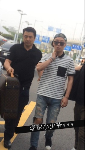 Big Bang - Incheon Airport - 01jun2016 - 李家小少爷VVV - 01