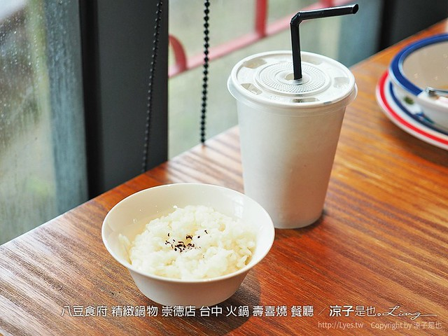 八豆食府 精緻鍋物 崇德店 台中 火鍋 壽喜燒 餐廳 35