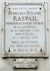 Photo of Marble plaque № 41874