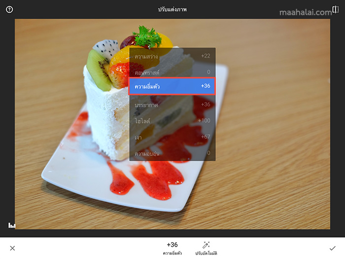 make bright cake by snapseed