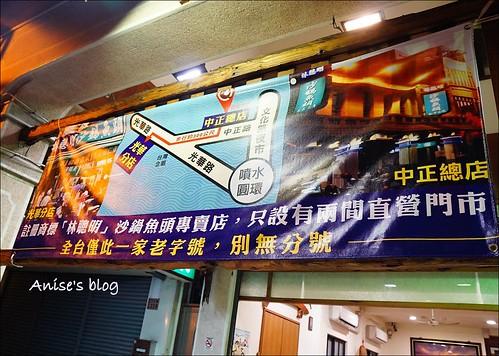 嘉義文化夜市美食住宿_041