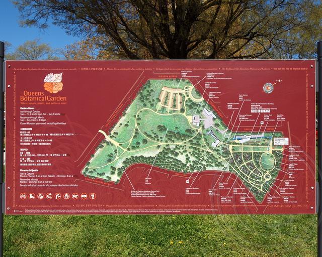 Queens Botanical Garden Map New York City Flickr Photo Sharing