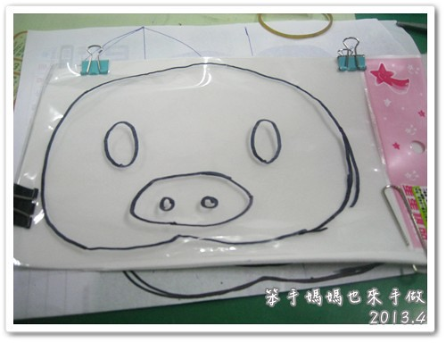 1304-小豬的臉