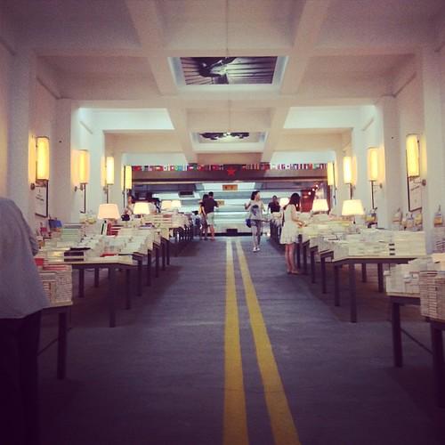 先鋒書店 #nanjing #china