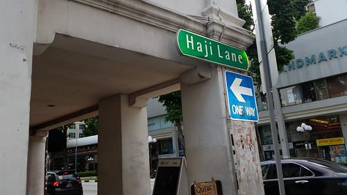 Haji Lane SG