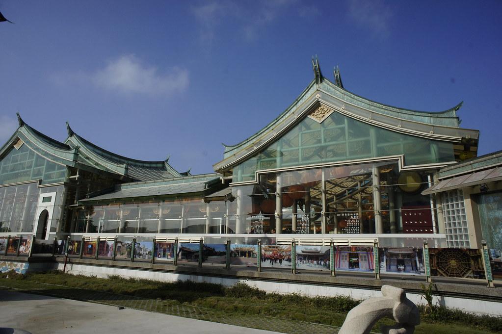 鹿港鎮玻璃博物館 (3)