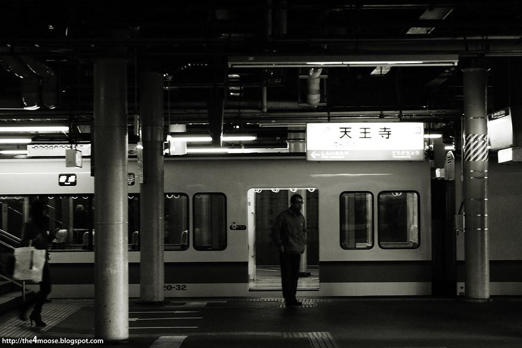 Tennoji Station, Osaka