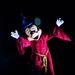 Disneyland April 2013