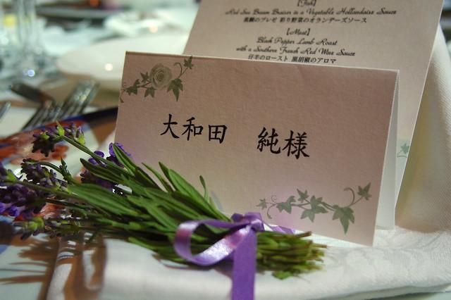 恵比寿結婚式