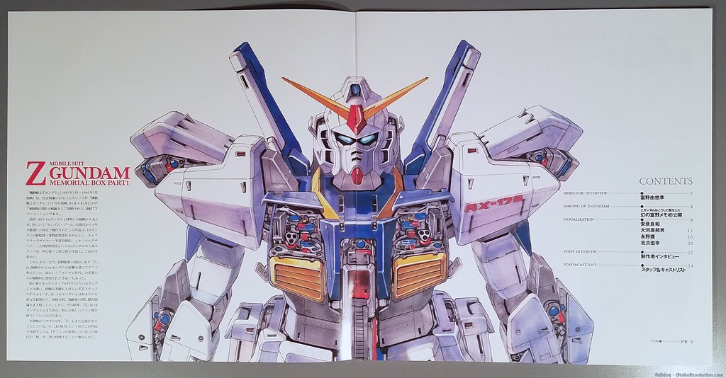 Zeta Gundam Laserdisc Box Set I 17