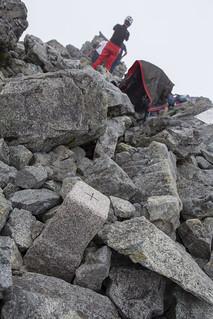 2016 Mt. Tsurugi HAYATSUKI RIDGE TRAIL COURSE