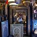 Bazar... by Liberosis
