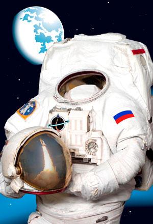 kosmonaft