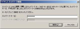 wifiunyo08
