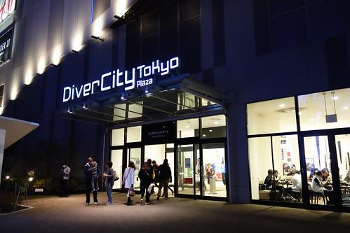 ダイバーシティ東京