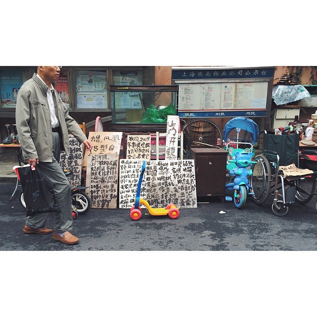 "A stall sell second-hand stuff. 小区里的旧货摊,从旧书到儿童玩具都有。以前上海人把旧货商店叫做""调剂商店"",顾名思义就是不光光是店主低价收来高价卖出着一种形式,还有可以将自己闲置不用的物品拿去换别人的,甚至还有""寄卖""等形式,真乃""物尽其用""之典范。 #shanghai#上海#上海故事#vscocam"
