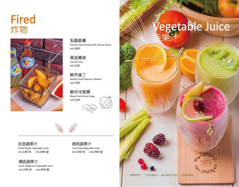 6_炸物_蔬果汁