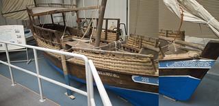 Mariners Museum  Newport News Virginia small boat collection Kenya  sail Dhow Lamu Jahazi circa 2000